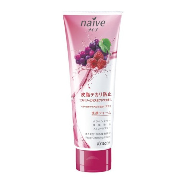 Product Detail - KRACIE Navie Facial Cleansing Foam Raspberry 110g - image 0