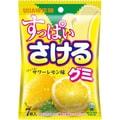 DHL直发【日本直邮】日本悠哈UHA手撕软糖 最新登场 柠檬口味 7枚