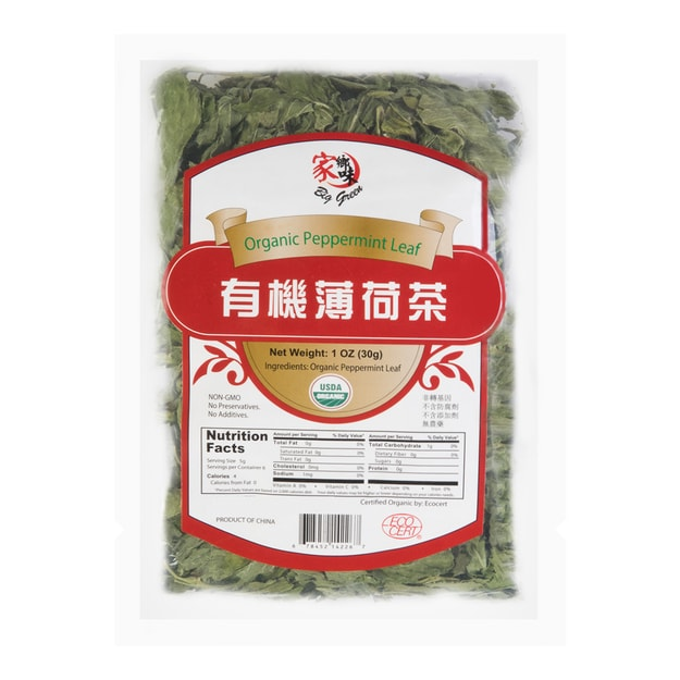 Product Detail - BIG GREEN USDA Organic Peppermint Leaf 30g - image 0