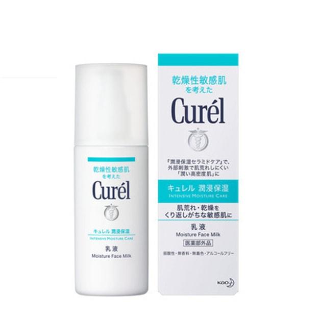商品详情 - 日本花王CUREL珂润 润浸保湿系列 柔和乳液 敏感肌用 120ml - image  0