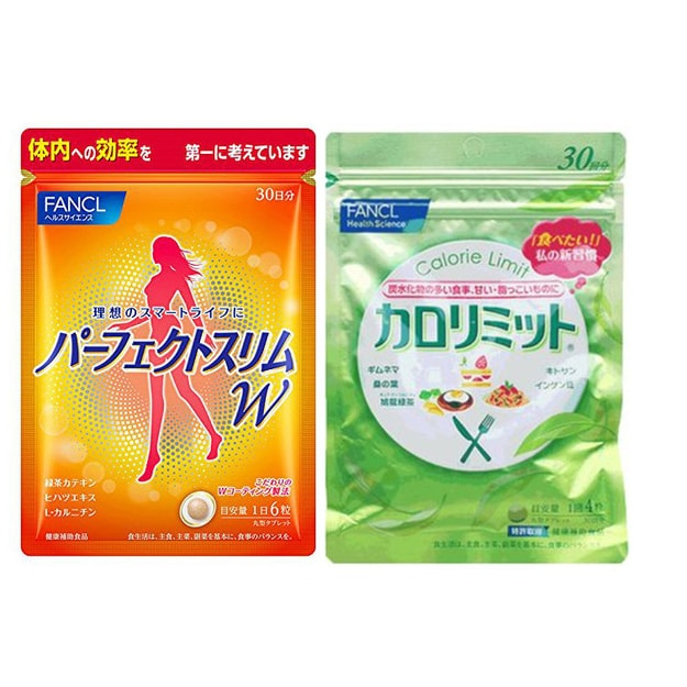 Product Detail - FANCL Calorie Limit Supplement And Perfect Slim W Diet Supplement Calories Fat Burner - image 0