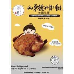 QILI Chinese Brand Cooked Chicken 816g