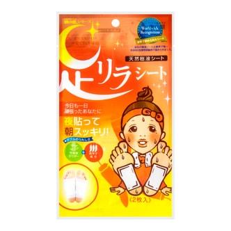 日本ASHIRIRA树之惠 天然树液促进新陈代谢足贴 唐辛子成分 一对入