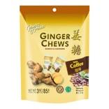 美国太子牌 祛寒预防感冒纯天然咖啡姜糖(软糖) 85g