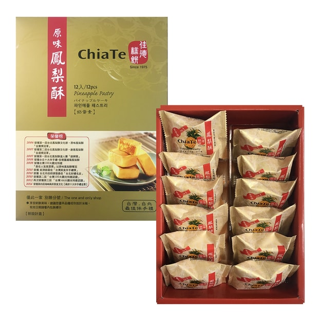 Product Detail - CHIA TE Pineapple Pastry 12pcs - image 0
