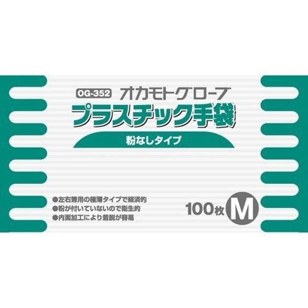 Product Detail - OKAMOTO Plastic Gloves M 100pcs - image 0