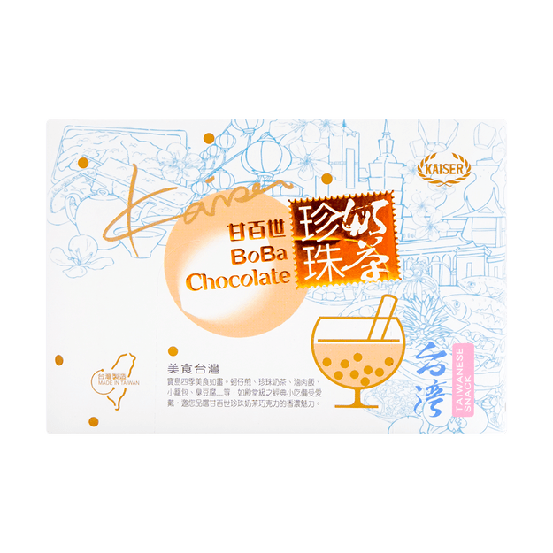 Product Detail - Kaiser Boba Chocolate 70g - image 0