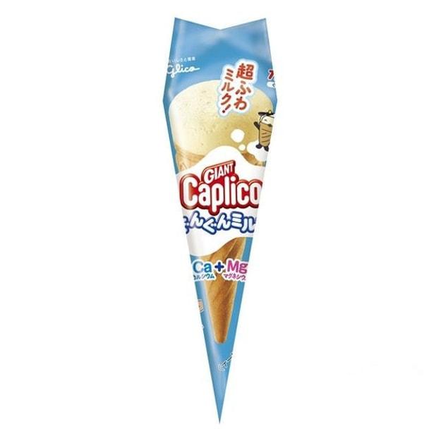 商品详情 - 【日本直邮】GLICO格力高 GIANT CAPLICO 巧克力火炬 白巧黑巧双重口味 34g - image  0