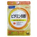 【日本直邮 】FANCL无添加芳珂 维生素B 维B VB 60粒30日