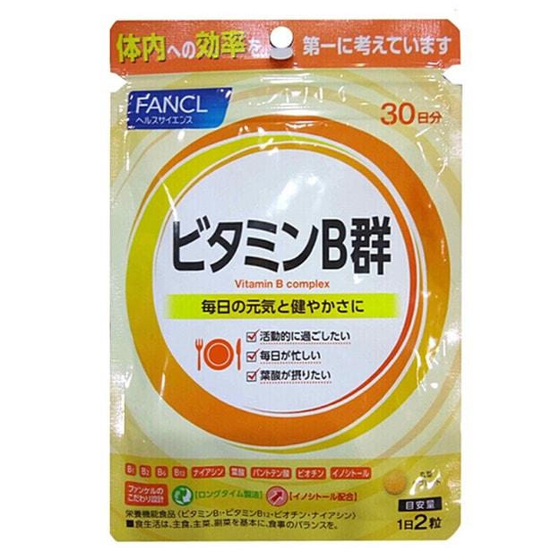 Product Detail - FANCL vitamin B VB 30days 60 capsules - image 0