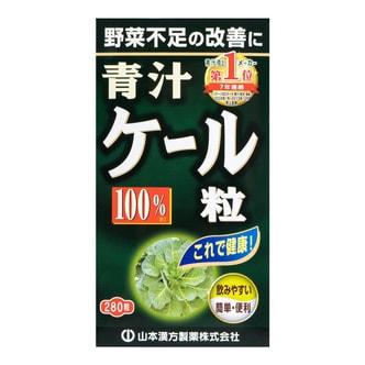 日本山本汉方 羽衣甘蓝青汁颗粒 瓶装280粒