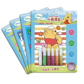 迪士尼炫彩沙画:小熊维尼(套装1-4册)