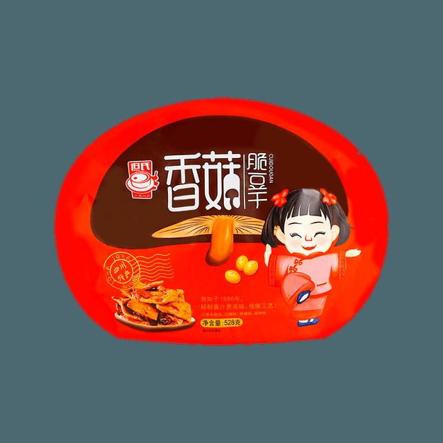 商品详情 - 【国货零食 解馋新品】但氏 香菇脆豆干 528g - image  0