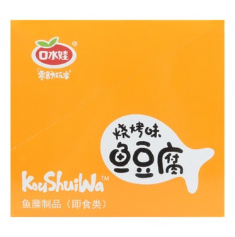 KOUSHUIWA Fish with bean Curd Artificial BBQ Flavor 440g