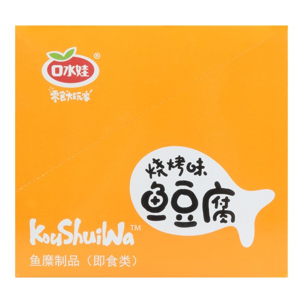 商品详情 - 口水娃 零食大玩家 鱼约豆欢鱼豆腐 烧烤味 20包入 440g - image  0