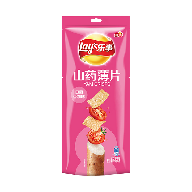 Product Detail - Yam Chips Tomato Flavor 80g - image  0