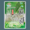 台湾BEAUTIFUL GIRL东方水姑娘 绿茶小麻薯 300g