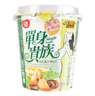 Pickled Radish and Artificial Duck Flavor Instant Vermicelli 70g