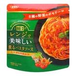 日本SSK 纯天然无添加 意大利面酱料 120g