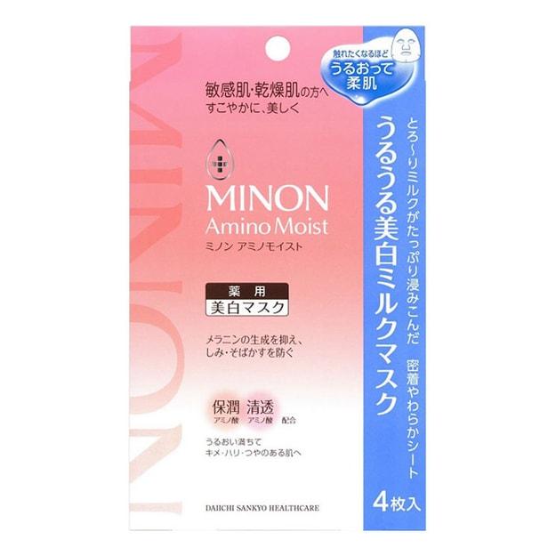商品详情 - 【日本直邮】日本 第一三共 MINON氨基酸美白面膜 干燥敏感肌适用 4片入 - image  0