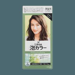【热销网红色】日本KAO花王 LIESE PRETTIA 泡沫染发剂 #优雅暗灰 单组入 包装随机发