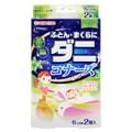 【日本直邮】 KINCHO金鸟 床具用除螨虫垫 2个装