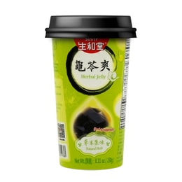 SUNITY  Herbal Jelly in Cup Original Flavor 230g