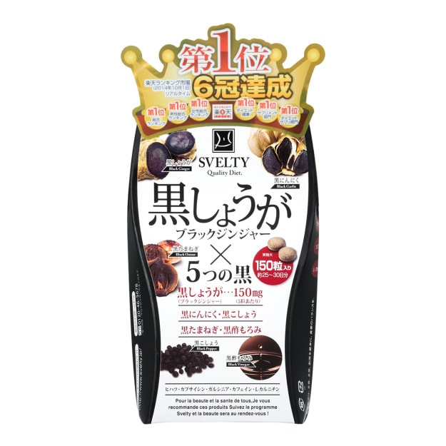 "Product Detail - SVELTY Quality Diet Super Black Ginger ""Black Extract Plus\"" 150 tablet - image  0"