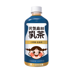 GENKI FOREST Milk Tea Original 450ml