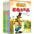 阅读起步走彩色注音读物(第二辑 上 套装共5册)