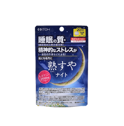 ITOHKAMPO Sleeping well Capsule For 20 Days 80Tablets