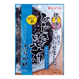 日本NINBEN 日式拌饭料 昆布香松 30g