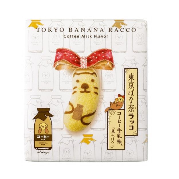 商品详情 - 【日本直邮】DHL直邮 3-5天到 日本伴手礼常年第一位 东京香蕉TOKYO BANANA 咖啡牛奶 8个装 - image  0