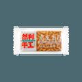 【亚米独家】然利 手工虎皮蛋糕 乳酸菌夹心双层双滋味 面包 110g