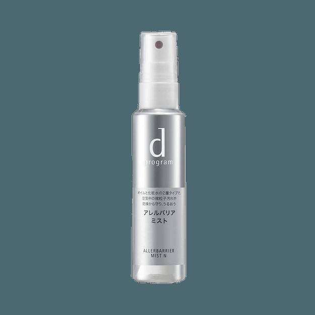 商品详情 - d program 安肌心语||敏感肌保湿化妆水喷雾||57ml 2021Cosme大赏受赏 - image  0