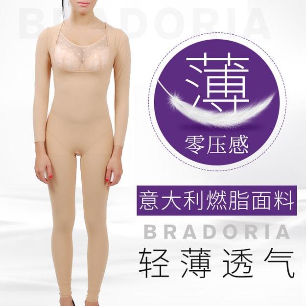 商品详情 - 美国BRADORIA 意大利无痕瘦身衣 长袖长裤 米色 S 码 #61002 - image  0