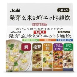 DHL直发【日本直邮】日本Asahi朝日 发芽玄米烩饭粥 低热量速食代餐粥低脂低卡 5袋入