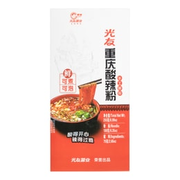 GuangYou Chongqing hot and sour patato noodles 75g