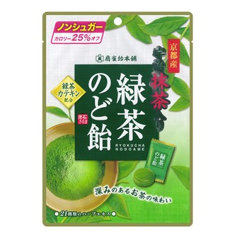 SENJAKU Ryokucha Green Tea Candy 95g