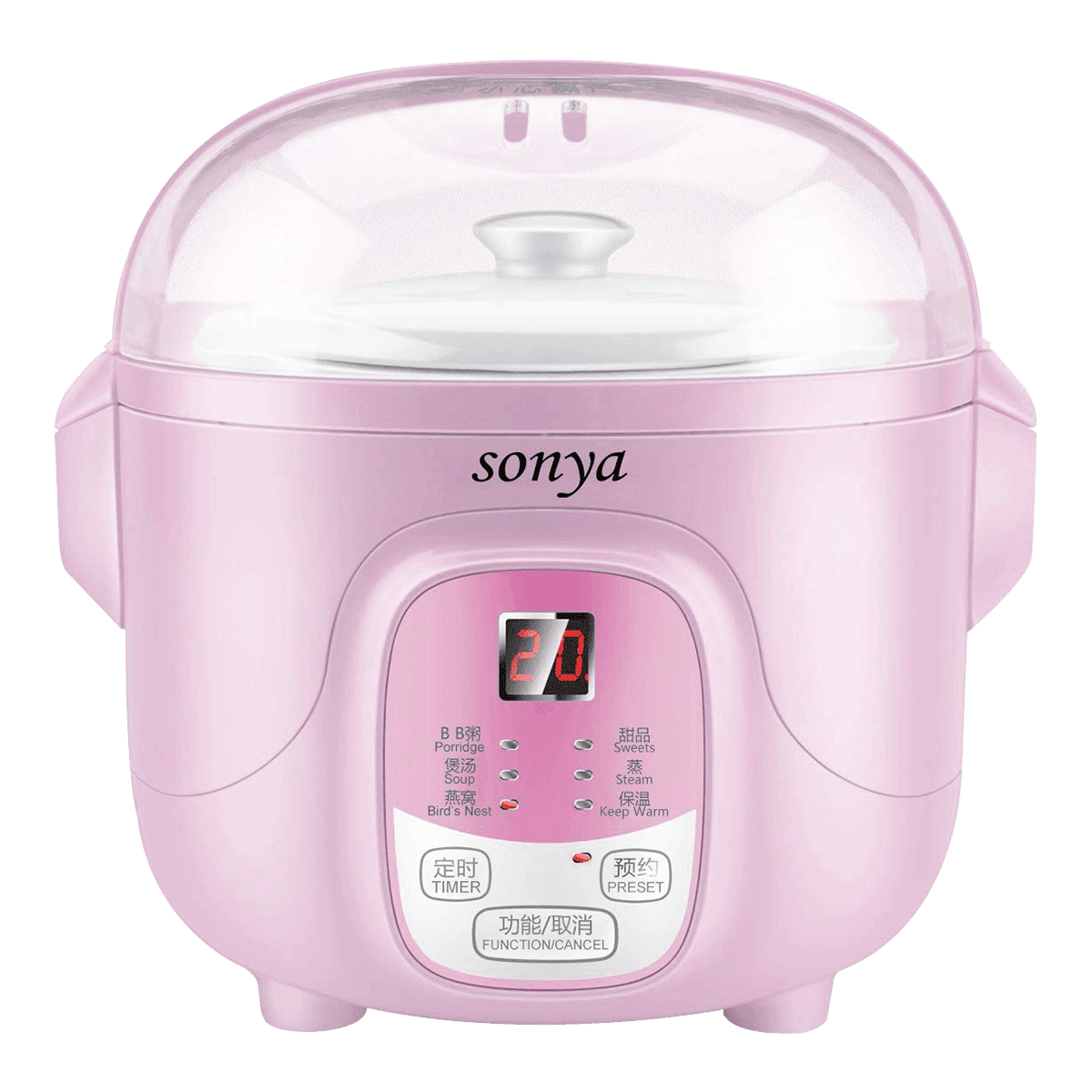 Yamibuy.com:Customer reviews:SONYA Ceramic Mini Slow Cooker Digital Electric Stew Pot 0.7L Pink SY-DGD8P