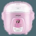 【全美最低价】SONYA 微电脑隔水电炖盅 0.7L #粉红色 SY-DGD8P