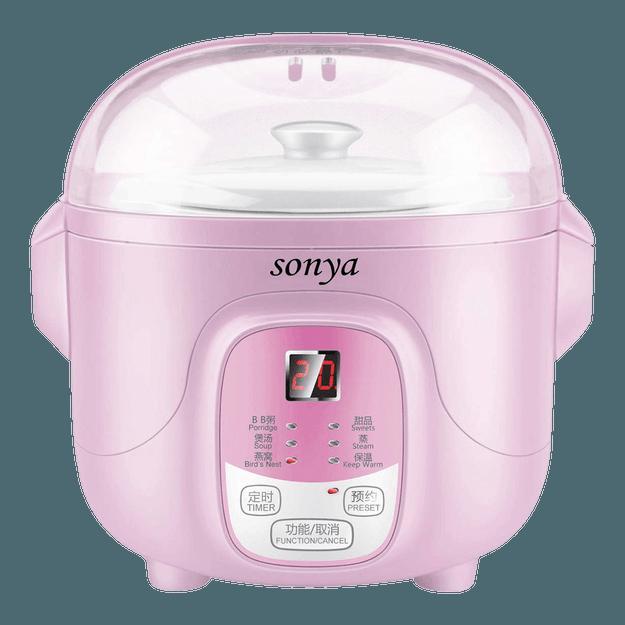 商品详情 - 【全美最低价】SONYA 微电脑隔水电炖盅 0.7L #粉红色 SY-DGD8P - image  0