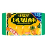 HSUFUCHI Original Flavor Pineapple Sandwich Cookie 182g