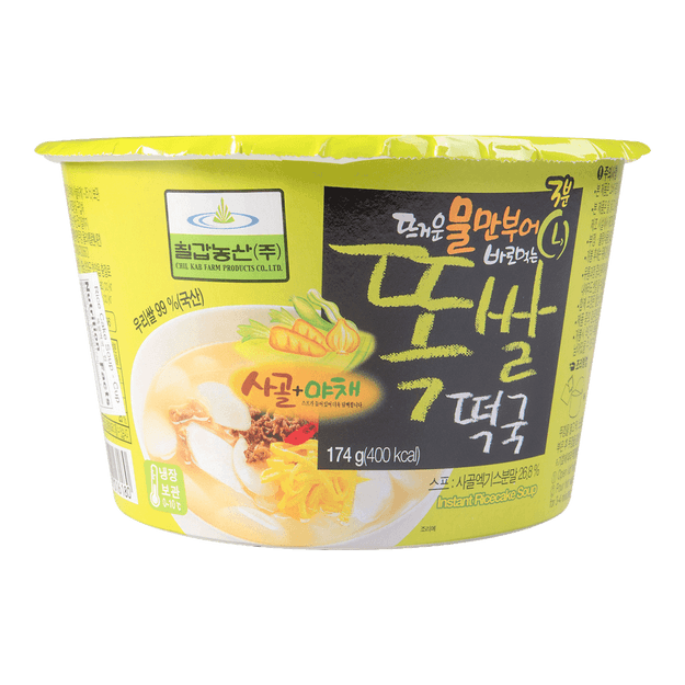 Product Detail - CHILKAB Beef Bone Rice Cake Soup Cup 174g - image 0