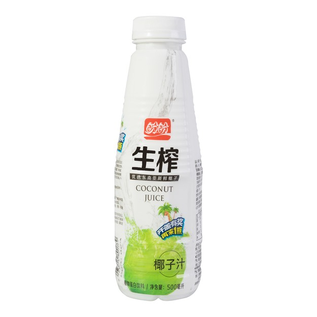 Product Detail - PANPAN Coconut Juice 500ml - image 0
