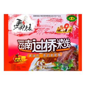 MALABIAO Instant Rice Vermicelli Spicy Beef Flavor 106g