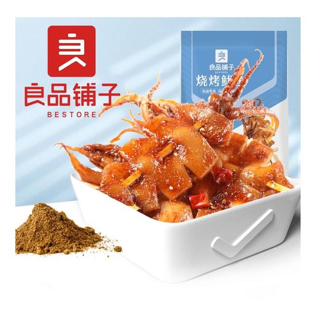 商品详情 - [中国直邮] BESTORE 良品铺子鱿鱼烧烤味90g - image  0