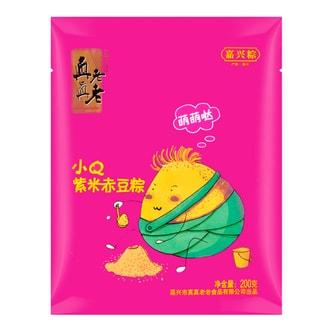 真真老老 小Q紫米赤豆粽 粽子 4只装 200g