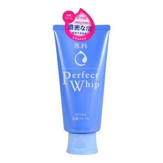 日本SHISEIDO资生堂 SENKA洗颜专科 超微米浓密泡沫洁面乳 120g 专科系列新版