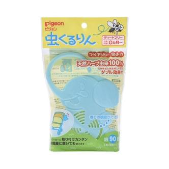 [日本直邮] 日本PIGEON 贝亲 草本精油驱虫防蚊挂件 2个